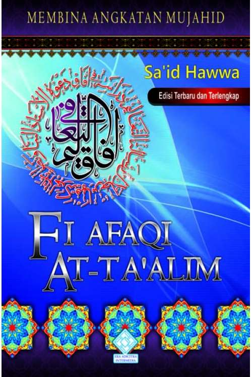 Fi Afaqi At-Ta'alim
