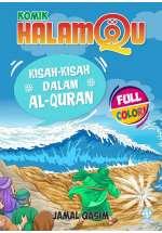 KalamQu (Kisah-kisah dalam Al-Quran)