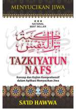 Tazkiatun Nafs (Promo)